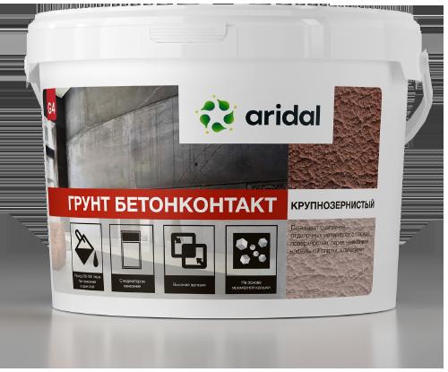 Бетон контакт крупнозернистый купить полусферы из бетона